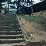 Parc del Lladó