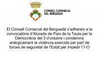 aturada ccbergueda 200x125 - El Consell Comarcal del Berguedà s'adhereix a la convocatòria d'Aturada de País